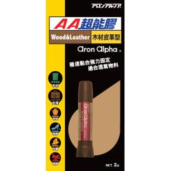 AA超能膠 木材皮革型